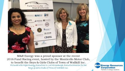 M&R Supports the Town of Wallkill Boys & Girls Clubs